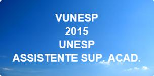 COPEVE/UFAL - 2014 - PREFEITURA FEIRA GRANDE - NÍVEL MÉDIO