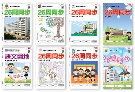 8books_1.jpg