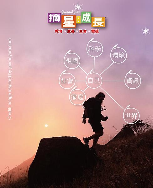 繪本物語_brochure_back_6a-01.png