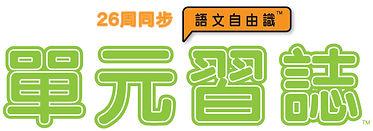 Name_logos-02.jpg