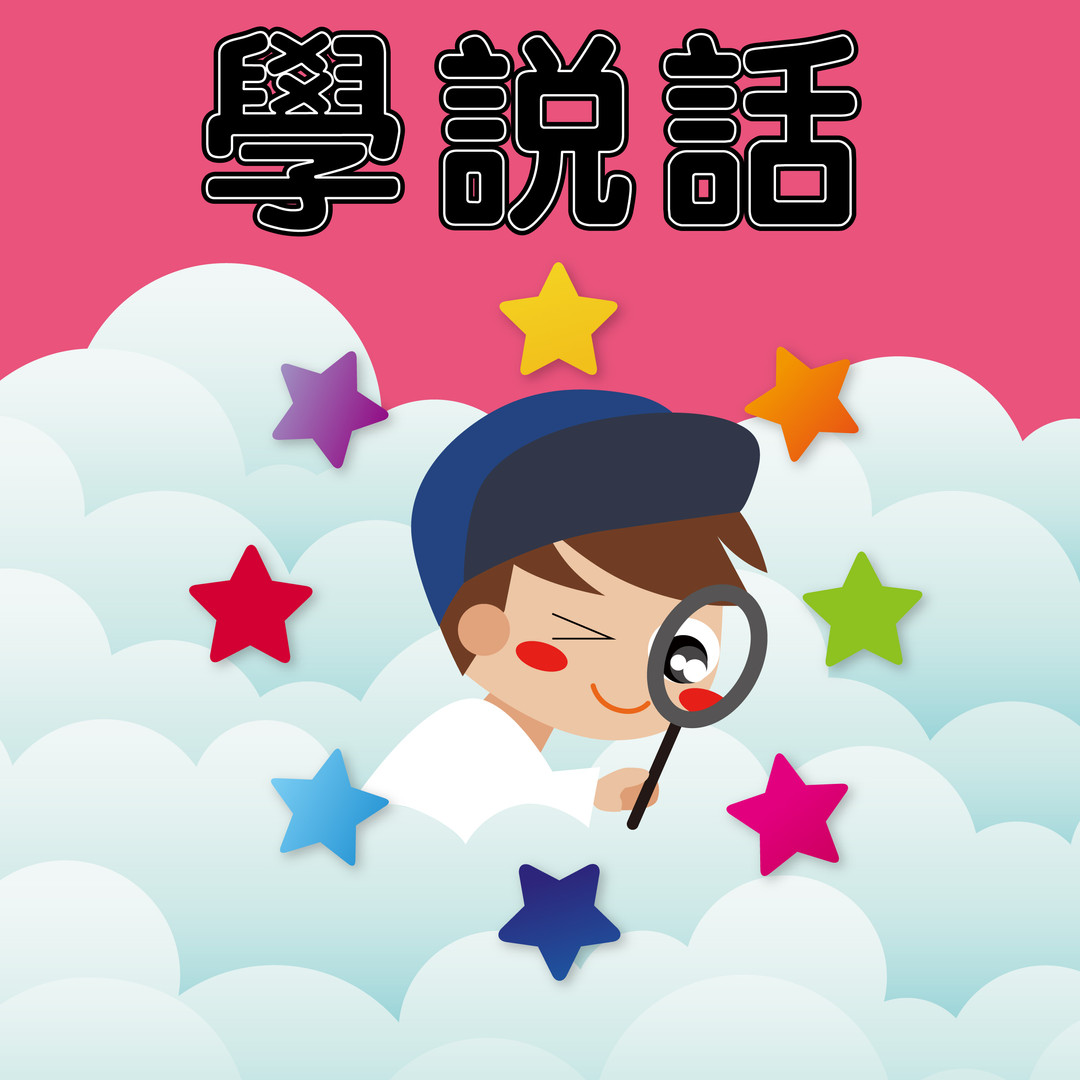 word12_logo-07.jpg