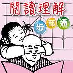 read_logo-01.jpg