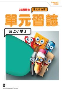 12books-01.jpg