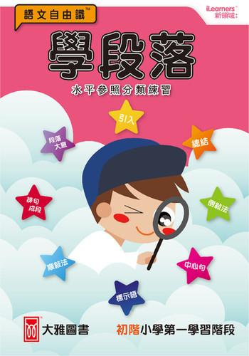 學會covers-07.jpg