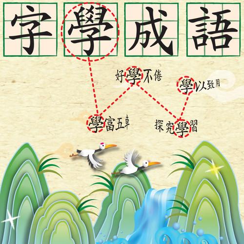 word2_logo-01.jpg