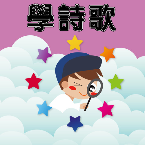 word12_logo-05.jpg