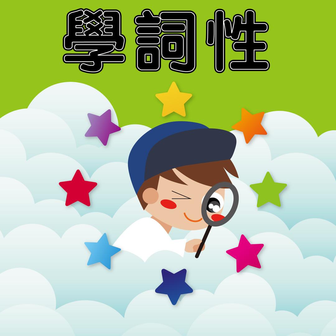 word12_logo-02.jpg