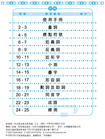 步部通6A_02.png