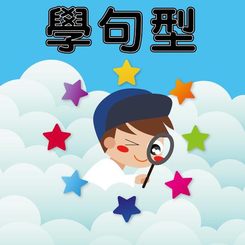 word12_logo-01.jpg