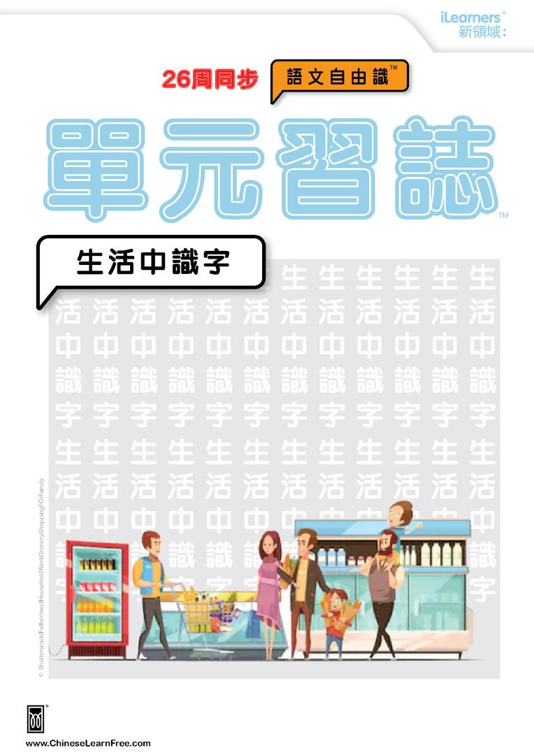 12books-06.jpg