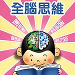word13_logo-02.jpg