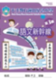 石鐘山_P3_SC.jpg