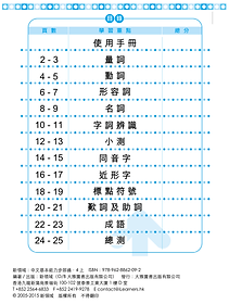 步部通4A_02.png