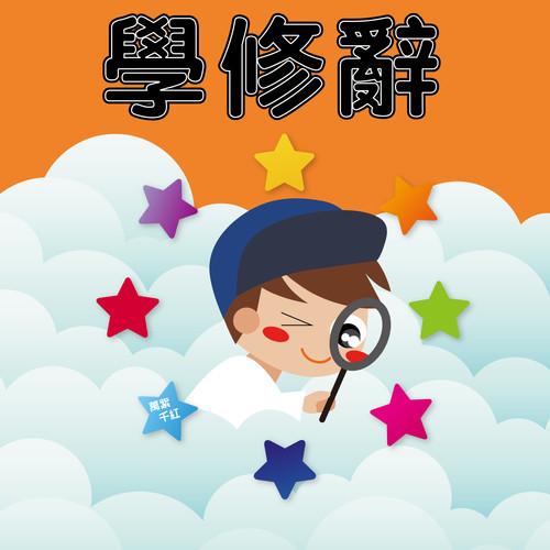 word12_logo-03.jpg