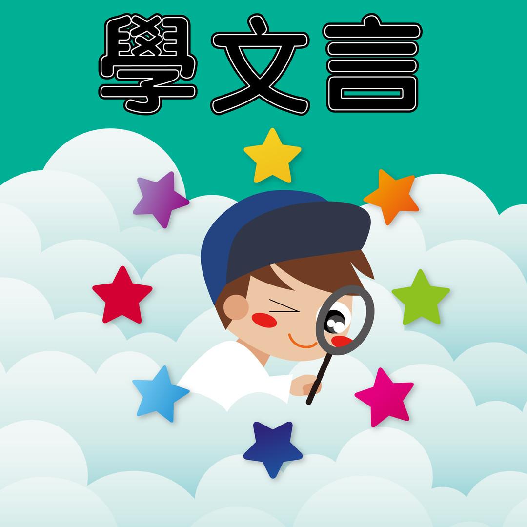 word12_logo-06.jpg