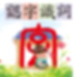 word_logo-01.jpg