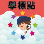 word12_logo-04.jpg