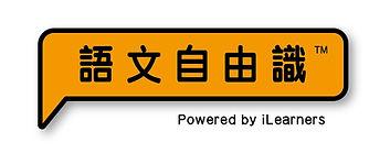 chinese_learnfree_logo.jpg