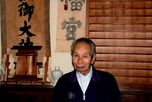 Shohei Tada.png