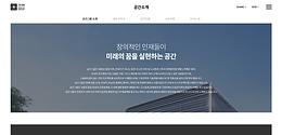 공간소개.png