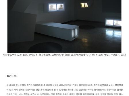 김두원 작가