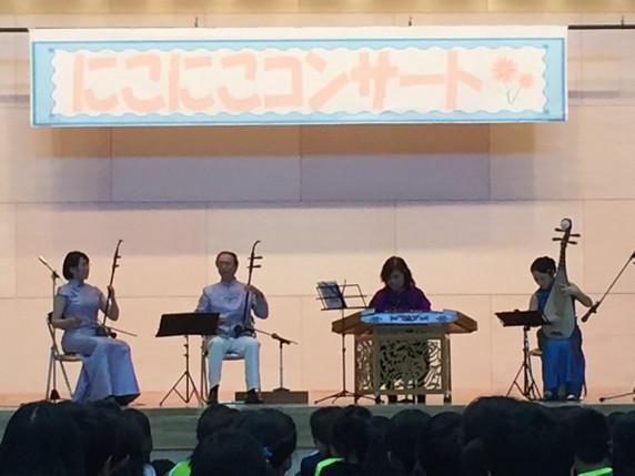 小学校文化芸術育成事業 コンサート