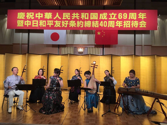 国慶節招待会2018 中国楽器演奏