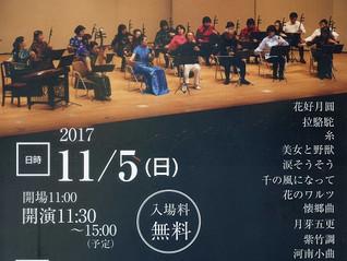 第6回中華二胡学院発表会