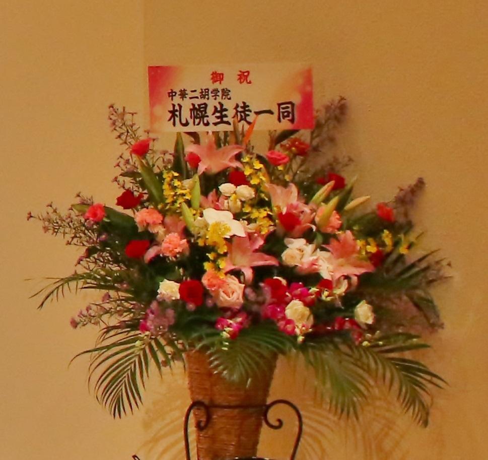張煥二胡コンサート8 生徒さんたちからのお花