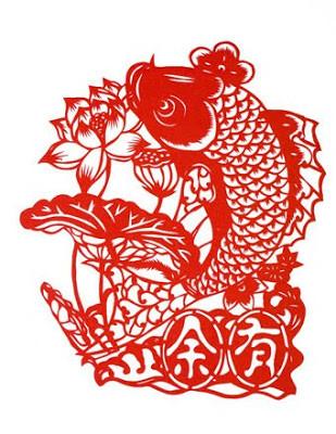 Chinese Paper-cut Art1.jpg