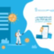 Online Customer Experience Corona Report