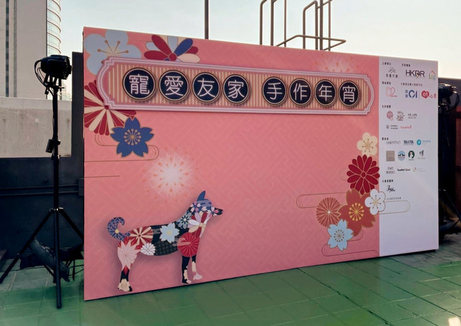 Backdrop Design and Production