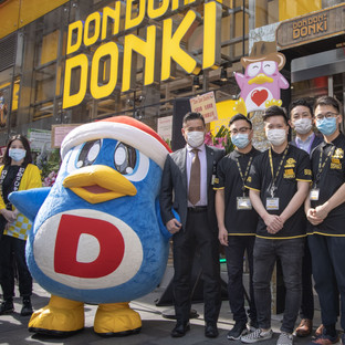 DON DON DONKI x 100RC店開幕