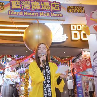 DON DON DONKI x 藍灣廣場店開幕
