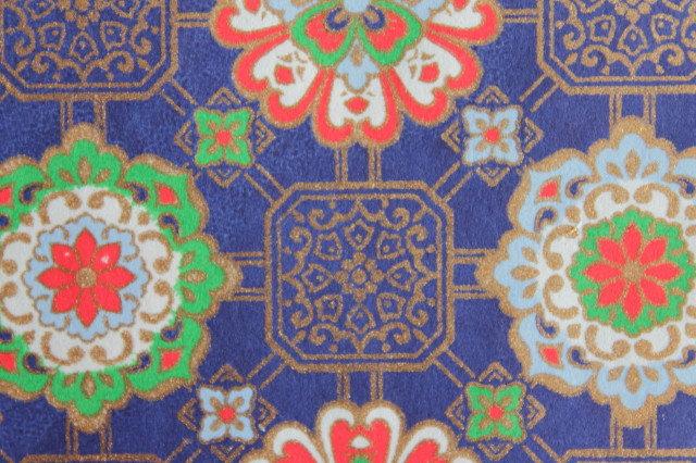 Hand-Dyed Yuzen Washi Paper - 049 Blue