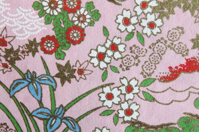 Hand-Dyed Yuzen Washi Paper - 024 Pink