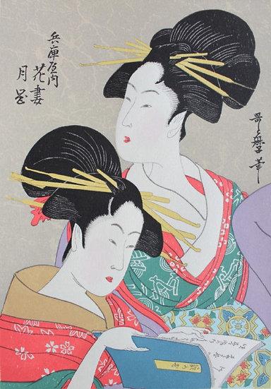 Hyogoya Geisha Hanazuma and Tsukioka