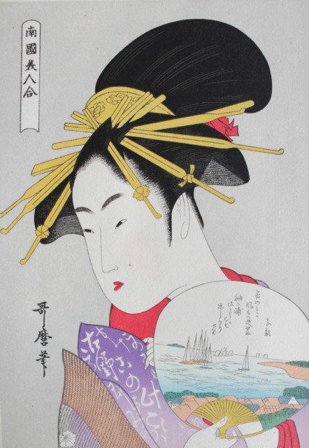 Konosumi