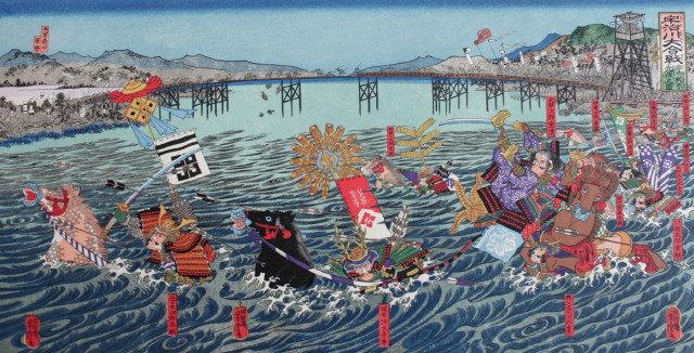 The Battle of Ujigawa River, Kyoto