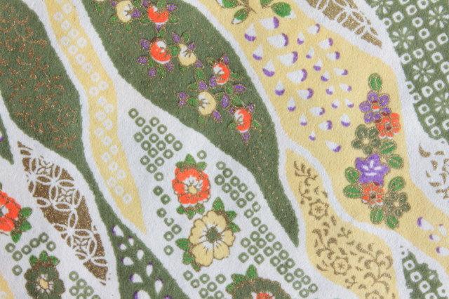 Hand-Dyed Yuzen Washi Paper - 031 Green