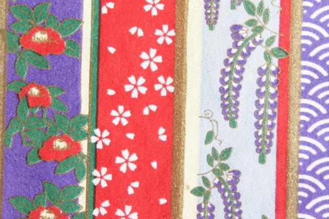 Hand-Dyed Yuzen Washi Paper - 014 Green