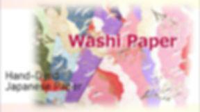 washipaper_1_1.JPG