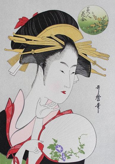 Matsubaya Kisegawa