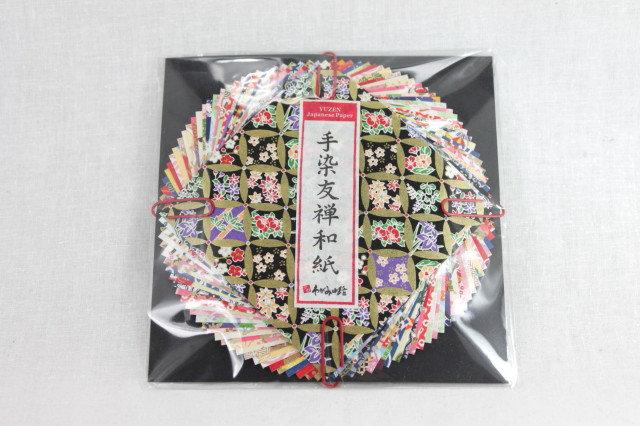Japanese Yuzen Washi Origami Paper Pack - 10cm x 10cm