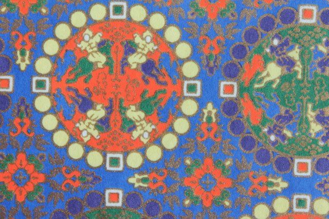 Hand-Dyed Yuzen Washi Paper - 051 Blue