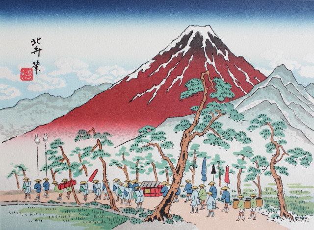 A Load's parade along Tokaido