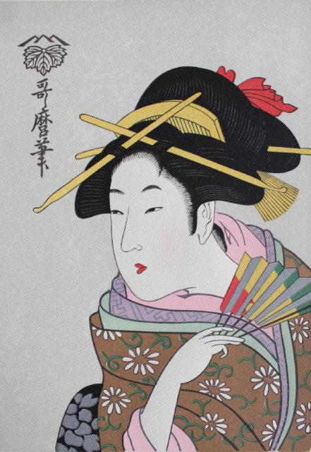 Utamaro - Beauaty