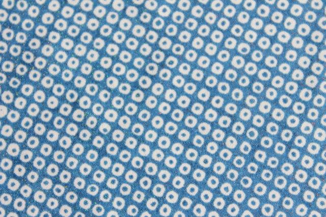 Hand-Dyed Yuzen Washi Paper - 005 Blue