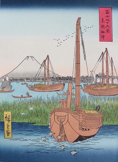 The Sea at Tsukuda in Edo