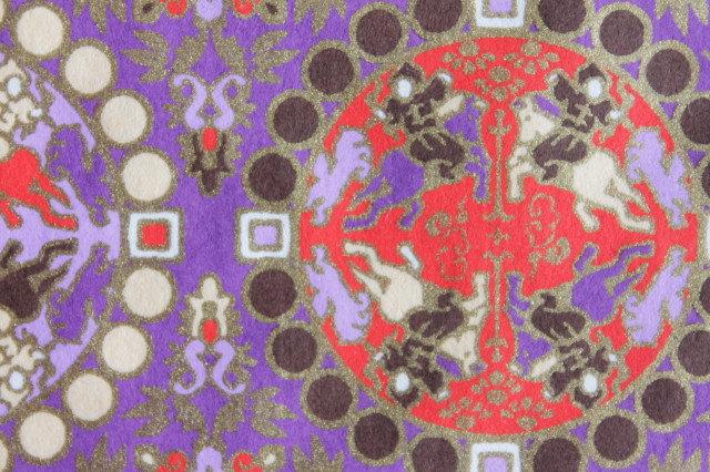 Hand-Dyed Yuzen Washi Paper - 051 Purple